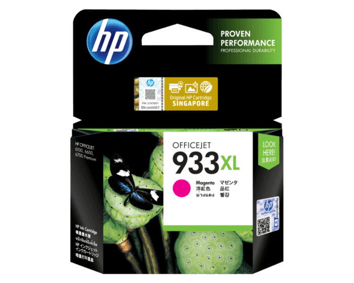 HP 933XL High Yield Magenta Original Ink Cartridge