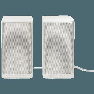 HP 2.0 White S5000 Speaker System