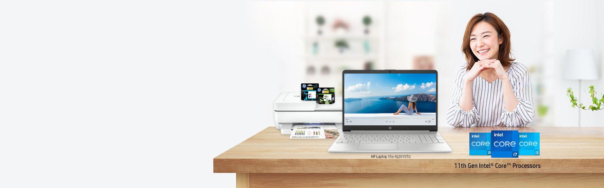 HP Consumer Baseline Offer